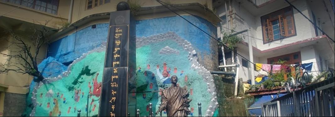 Tibet Museum - Dharamshala Image