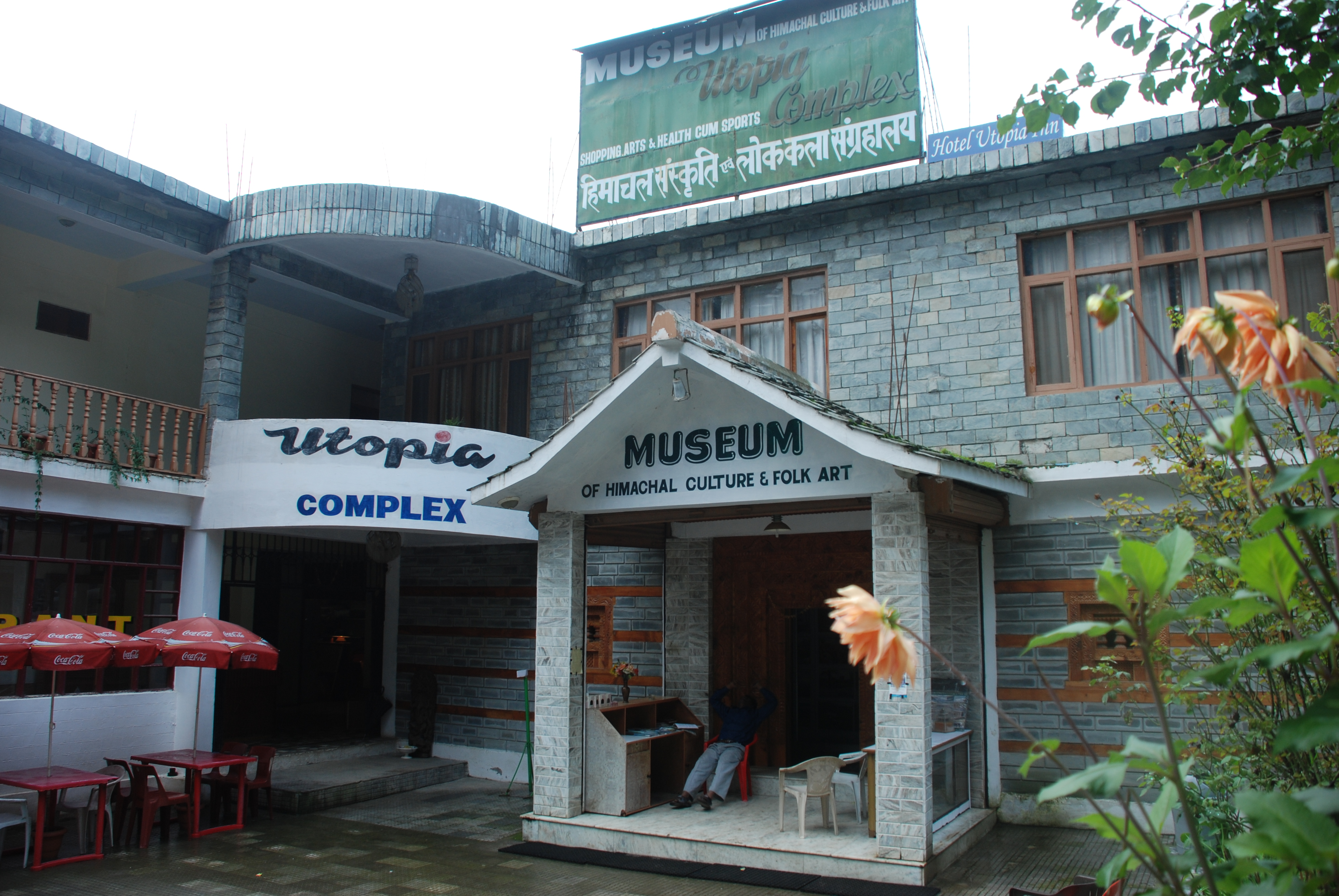 Museum of Himachal Culture and Folk Art - Manali Image