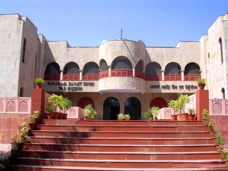 Maharaja Ranjit Singh War Museum - Ludhiana Image