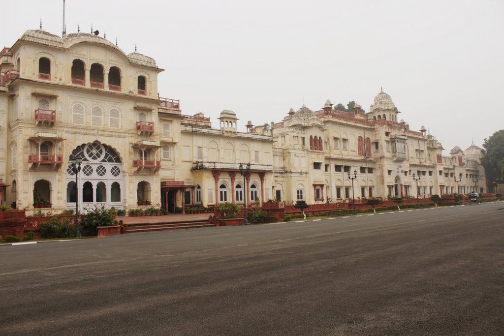 National Institute of Sports - Patiala Image