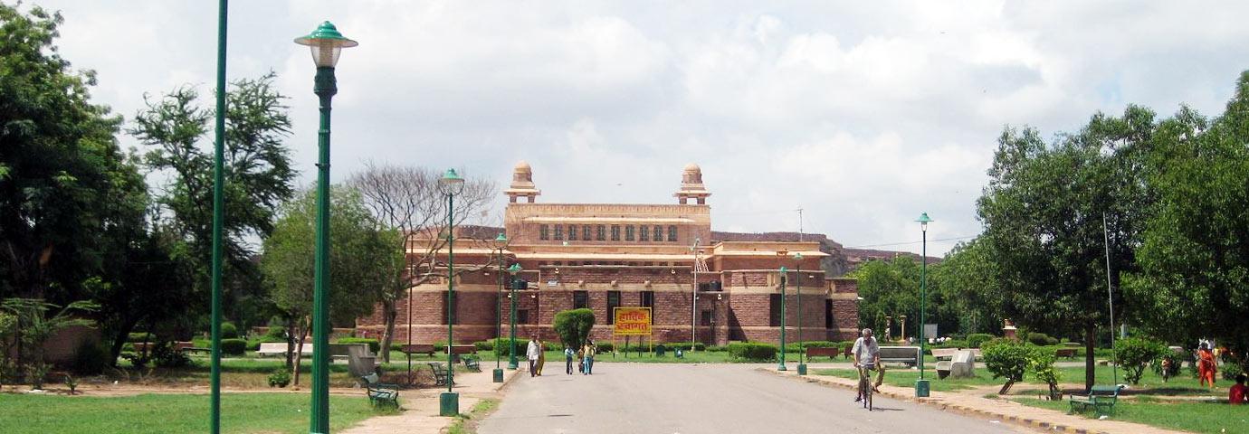 Sardar Government Museum - Jodhpur Image
