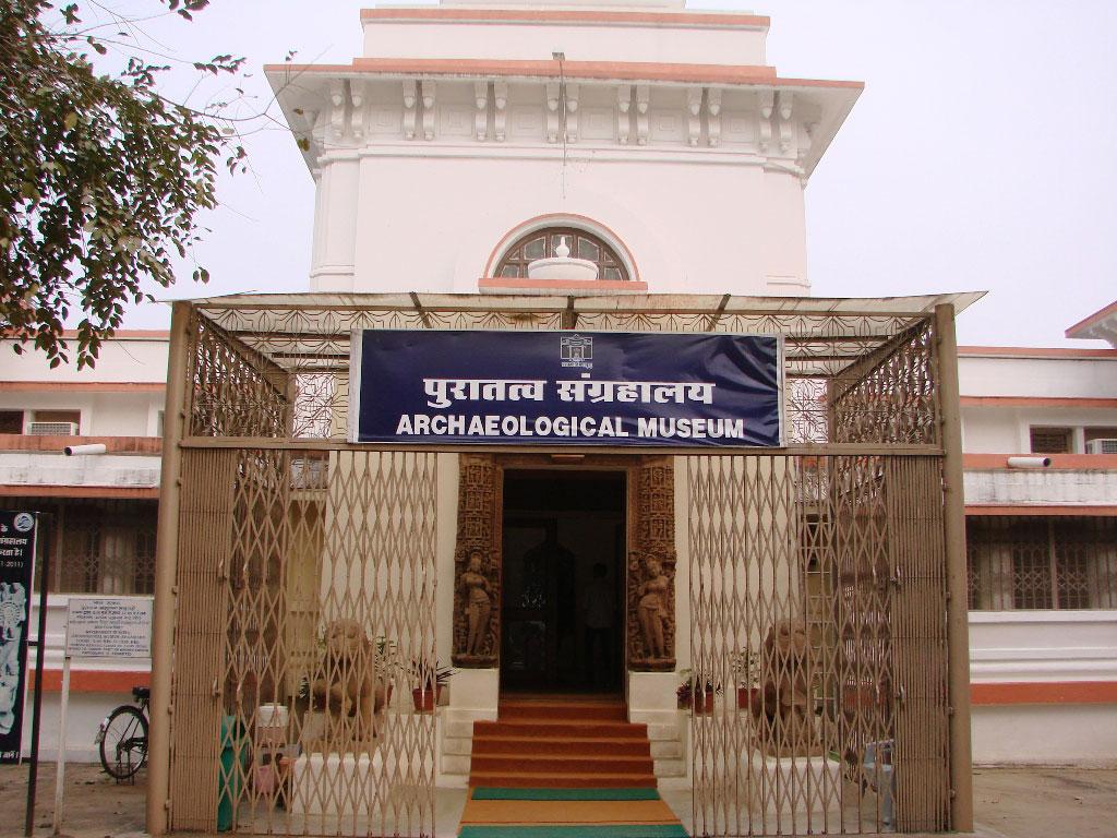 Archaeological Museum - Khajuraho Image