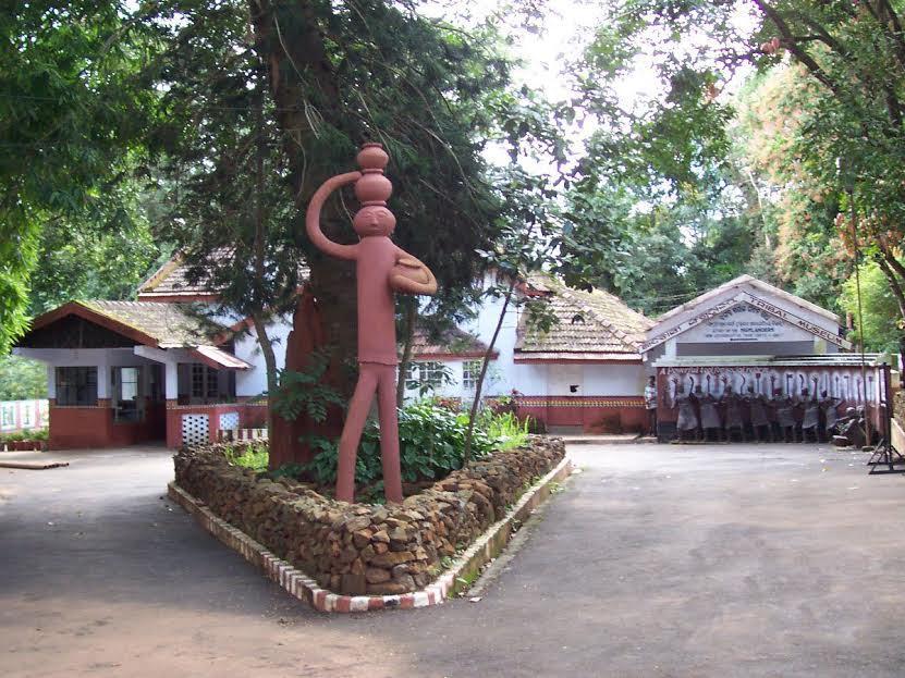 Tribal Museum - Koraput Image