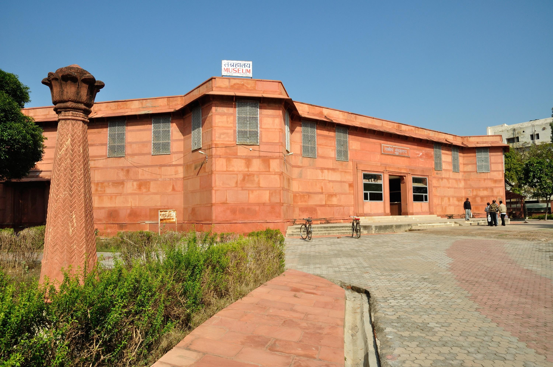 Government Museum - Mathura Image