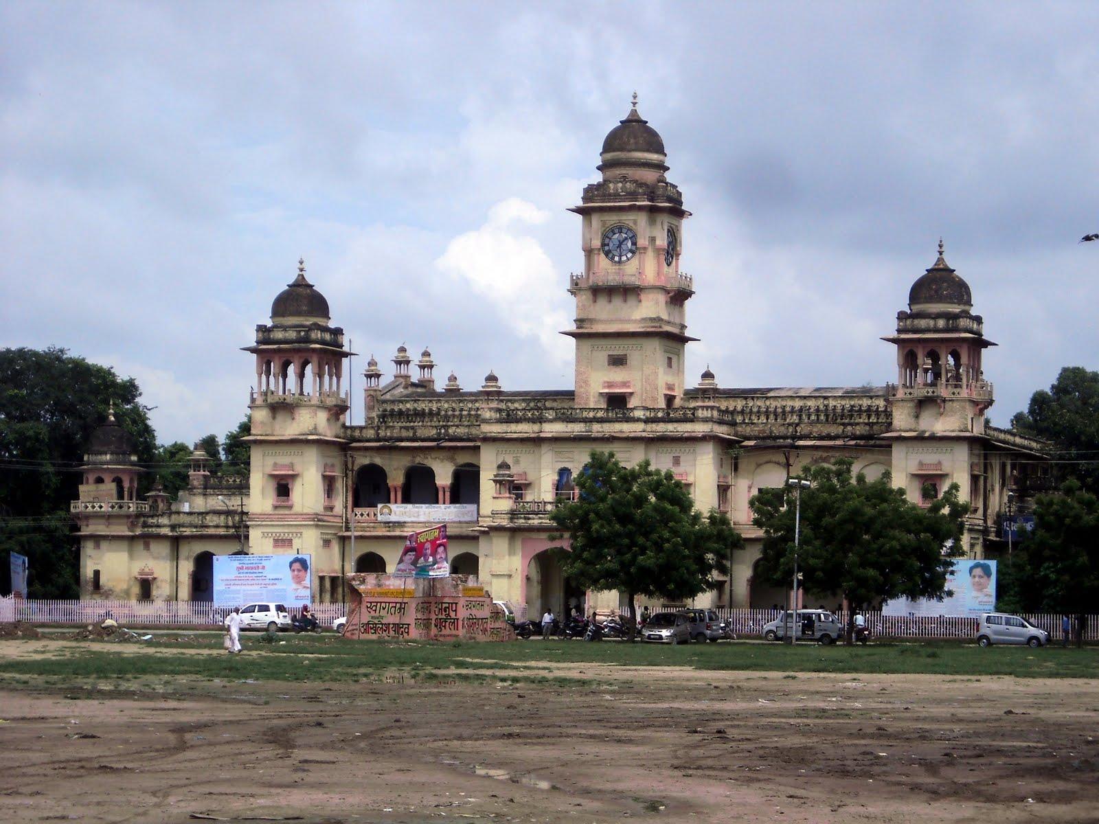 Kanpur Sangrahalaya - Kanpur Image
