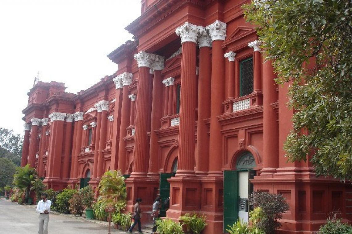 Government Museum & Art Gallery - Ooty Image