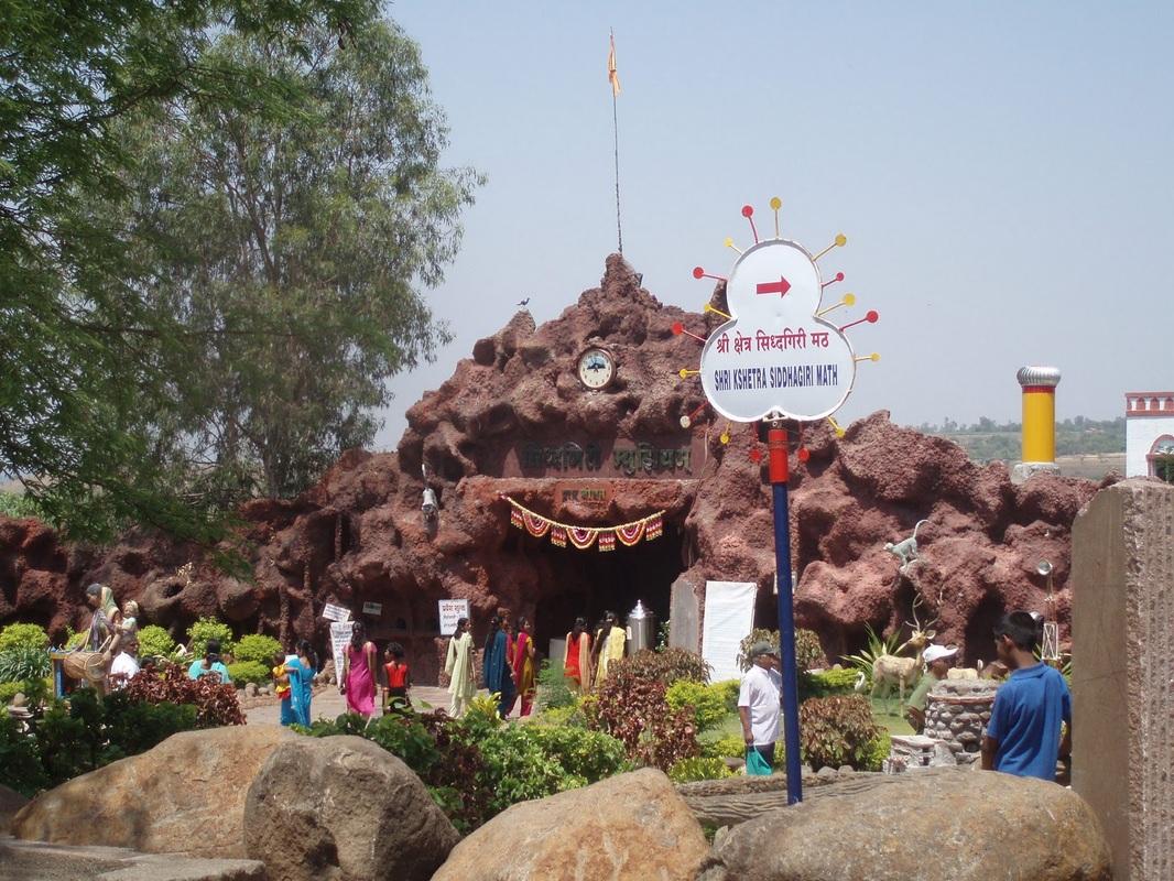 Siddhagiri Gramjivan Wax Museum - Kolhapur Image