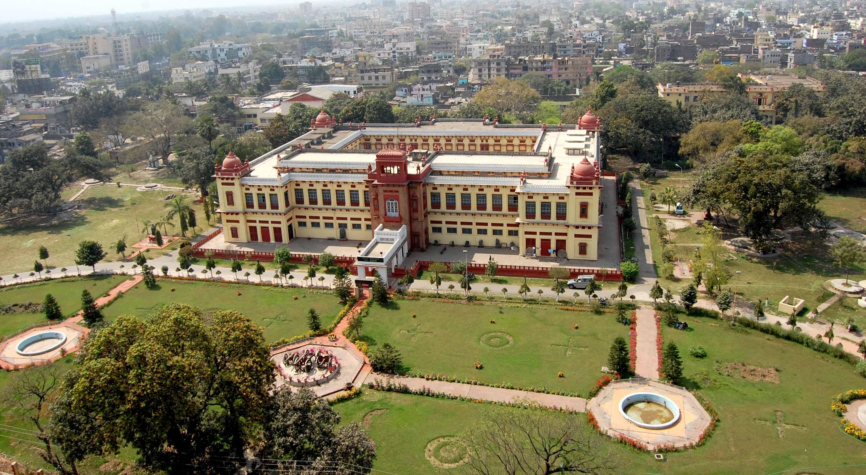Patna Museum - Patna Image