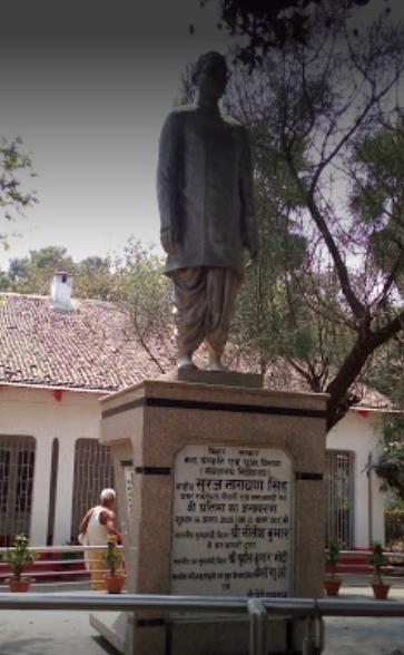 Suraj Narayan Singh Museum - Patna Image