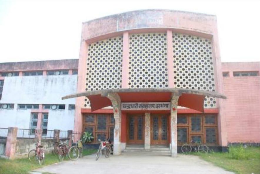 Chandradhari Museum - Darbhanga Image