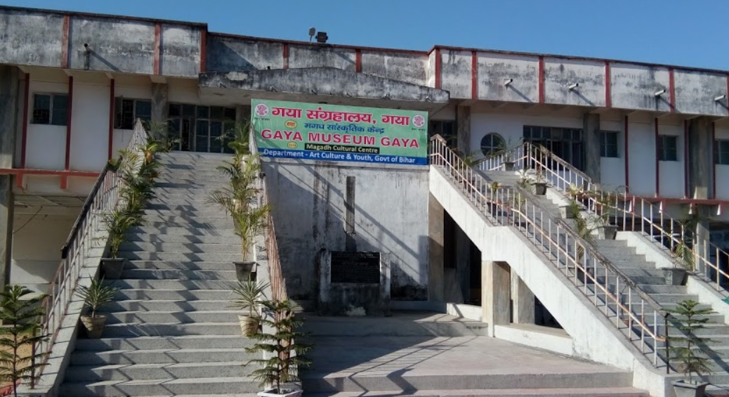 Gaya Museum - Gaya Image