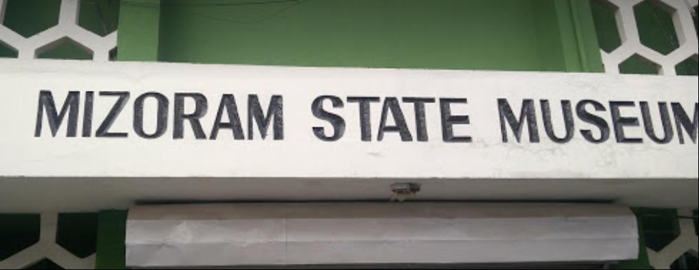 Mizoram State Museum - Aizawl Image