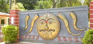 Karnataka Folk Museum - Bangalore Image