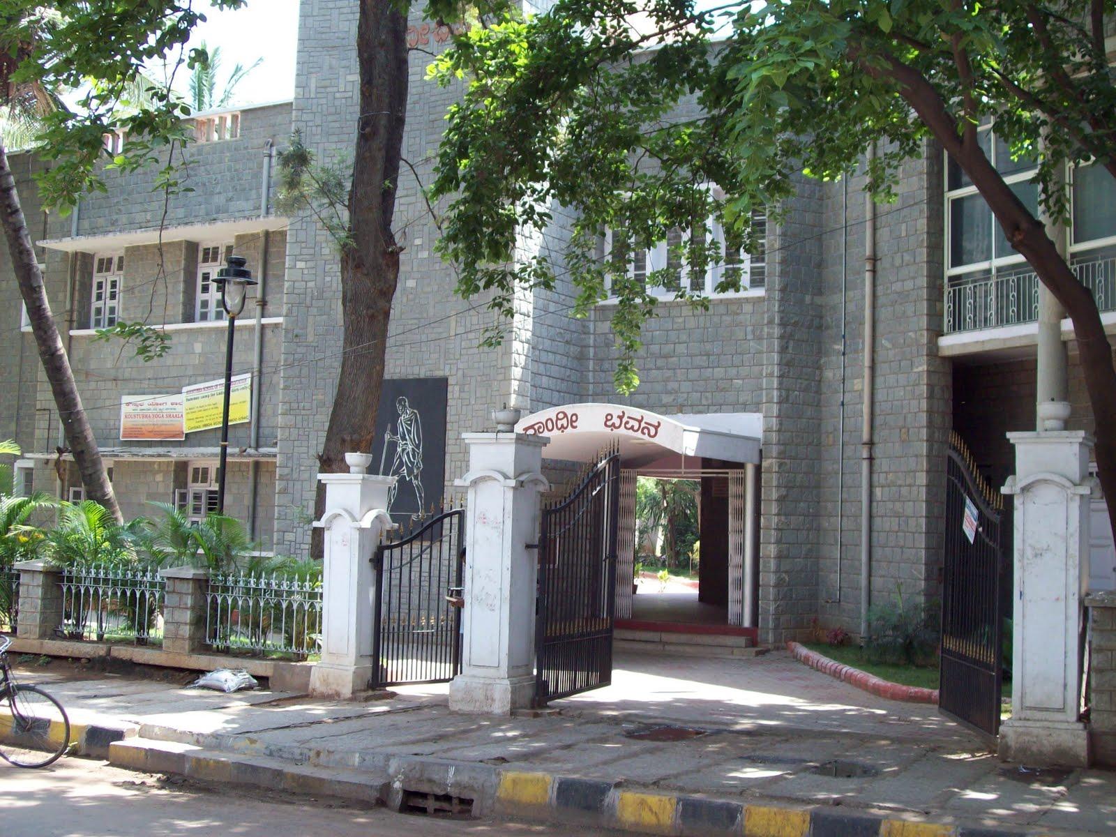 Gandhi Bhavan - Bangalore Image