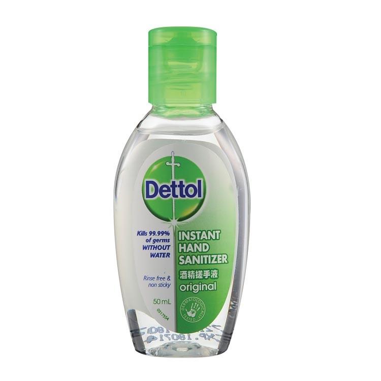Dettol Hand Sanitizer Image