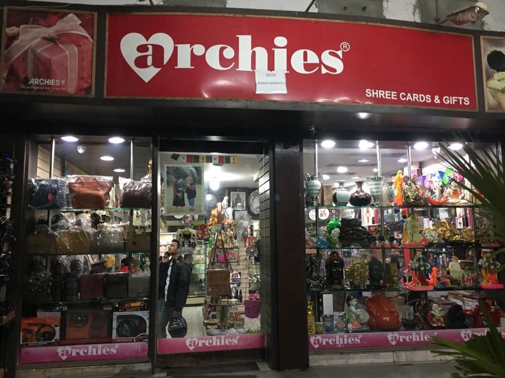 Archies Gallery, Bhadbhada Road - Bhopal Image