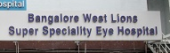 West Lions Eye Hospital - Bangalore Image