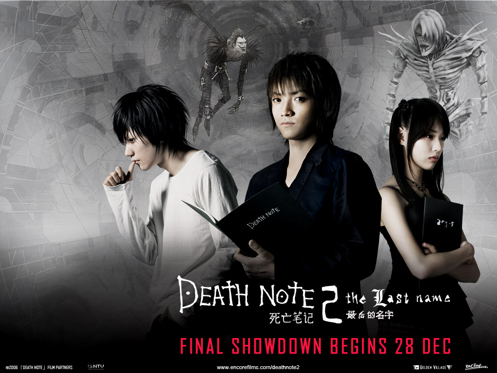 Death Note: The Last Name Image