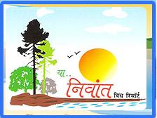 Ya Niwant Beach Resort - Palghar Image