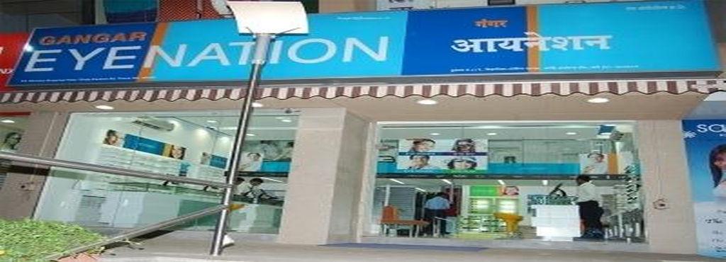 Gangar Eyenation - Aundh - Pune Image