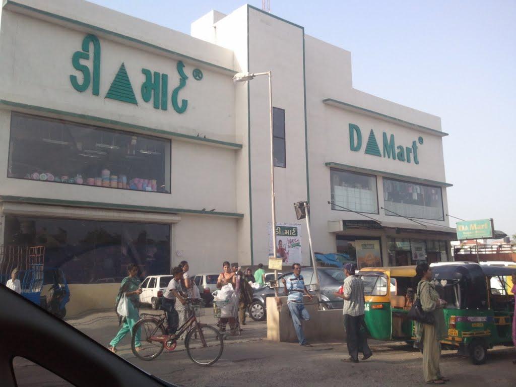 D Mart - Kalyan - Thane Image