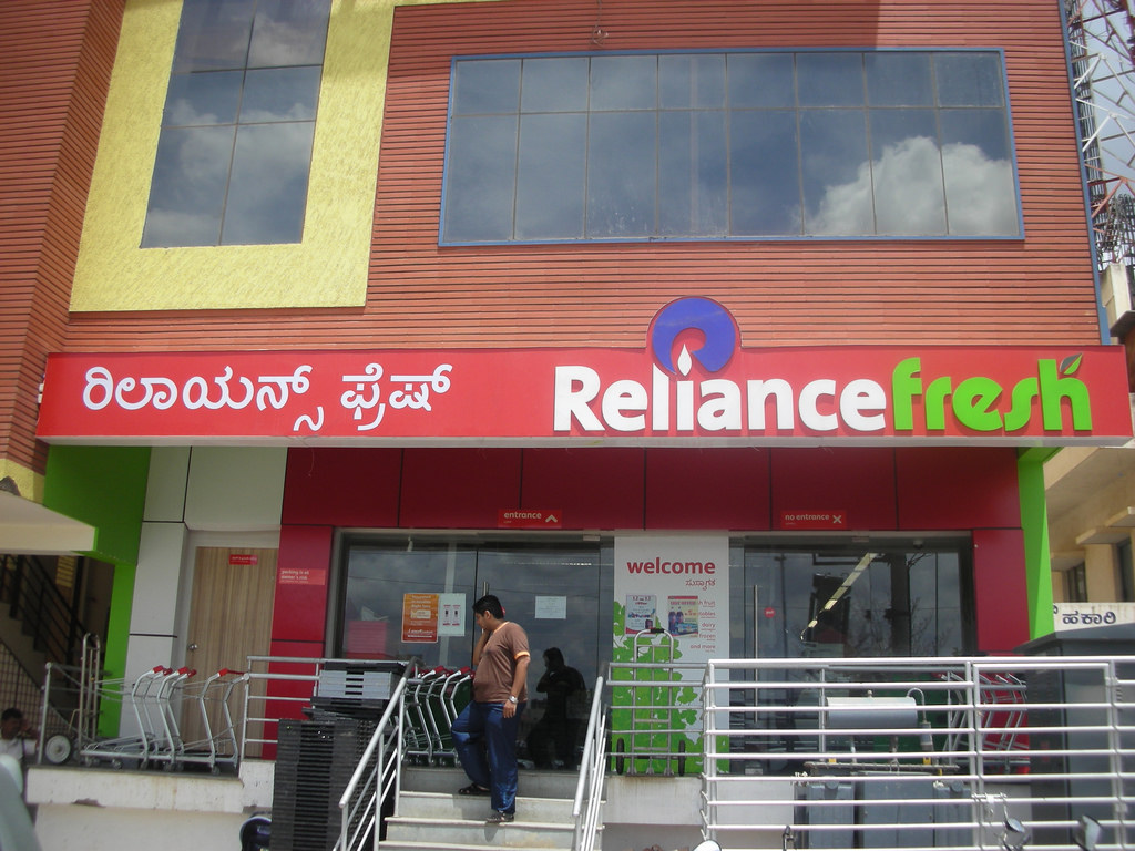 Reliance Fresh - Kalyan Image