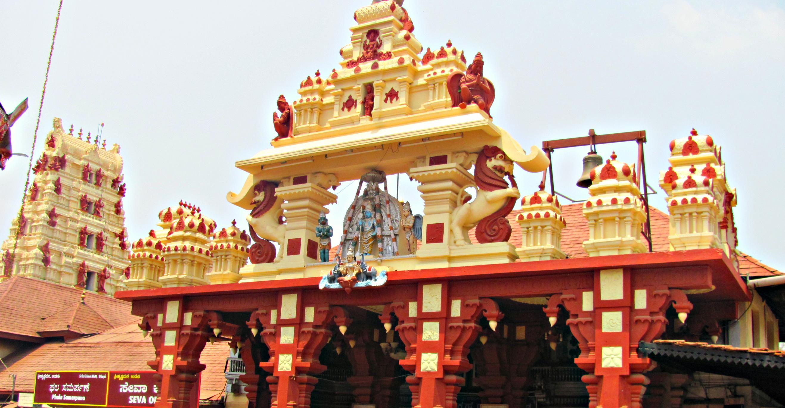 Udupi Image