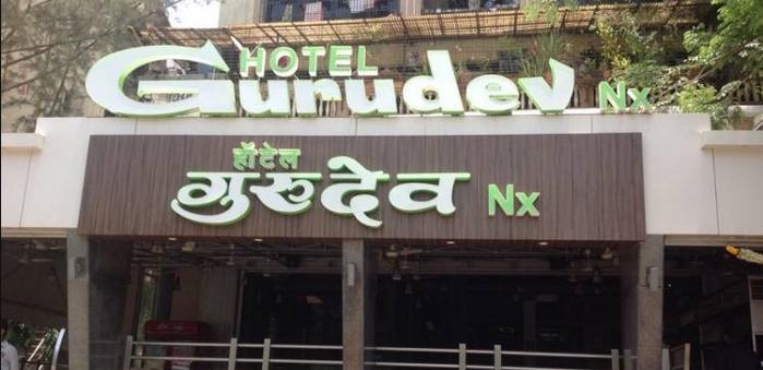 Hotel Gurudev Nx - Kalyan - Thane Image