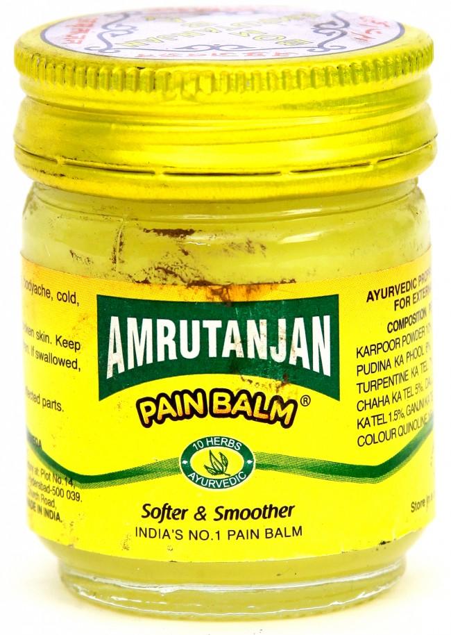 Amrutanjan Pain Balm Image