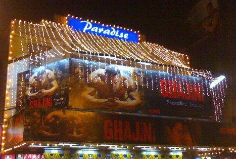 Paradise Cinema - Esplanade - Kolkata Image