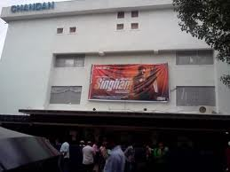 Chandan Cinema - Juhu - Mumbai Image