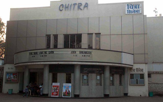 Chitra Cinema - Dadar East - Mumbai Image