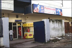 Padmavati Cinema - Kachiguda - Hyderabad Image