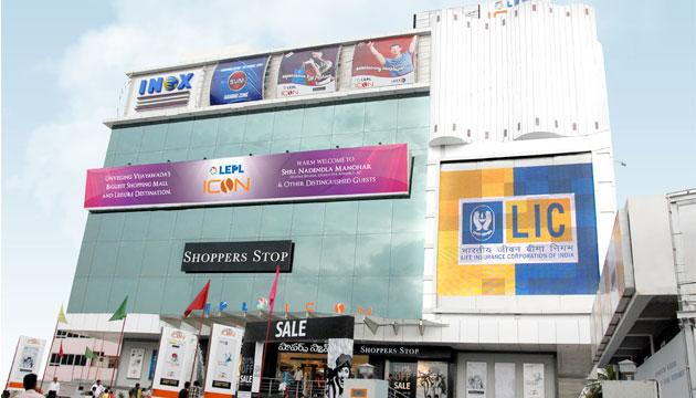 INOX: Urvasi Complex - Gandhi Nagar - Vijayawada Image