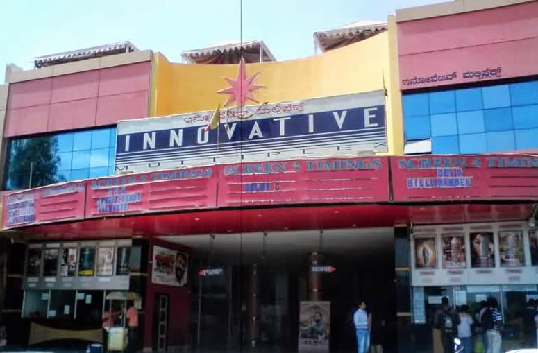 INNOVATIVE MULTIPLEX - MARATHAHALLI - BANGALORE - Reviews