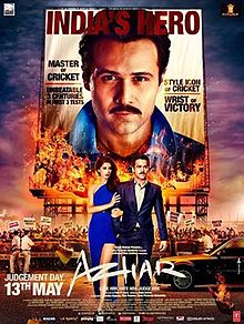 Azhar Image
