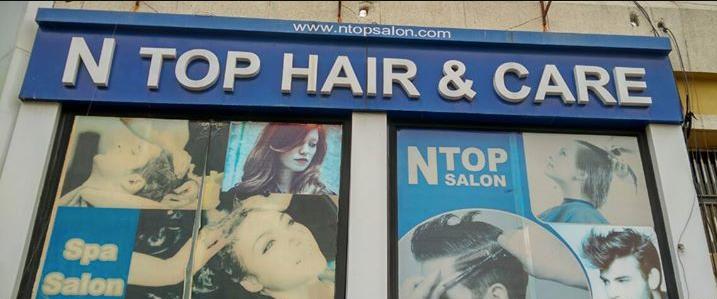 Top Hair And Care Salon - Navrangpura - Ahmedabad Image