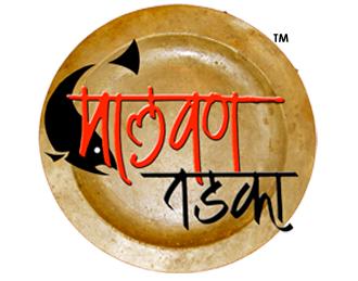 Malvan Tadka - Kalwa - Thane Image