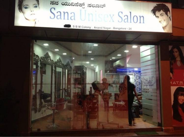 Sana Unisex Salon - Anand Nagar - Bangalore Image