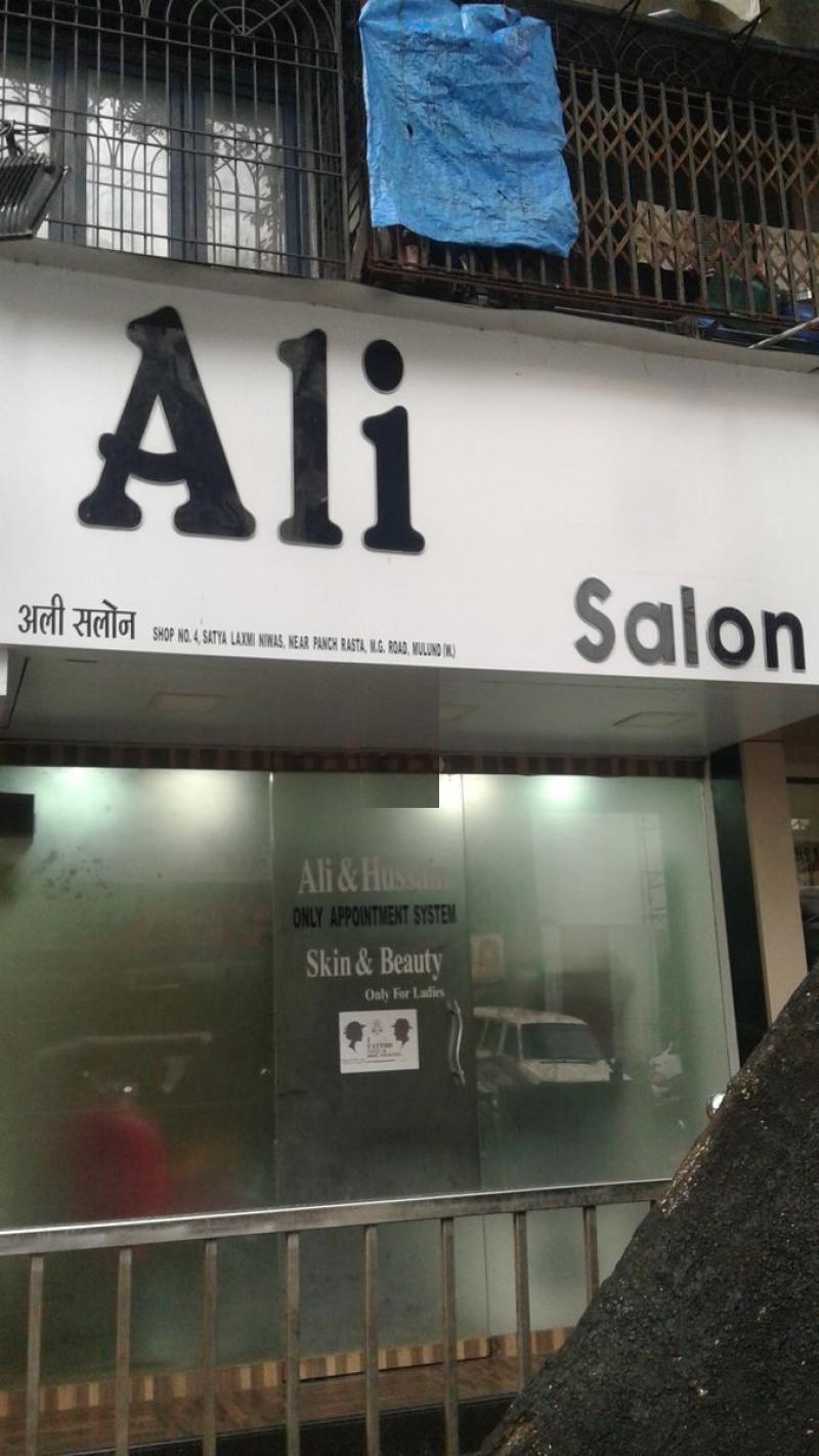 Ali Saloon - Mulund West - Mumbai Image