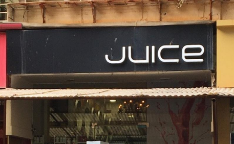 Juice Salon - Bandra West - Mumbai Image