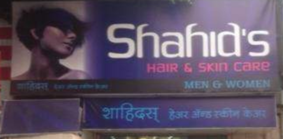 SHAHID S THE SALON - CHEMBUR - MUMBAI Reviews, Treatment Costs