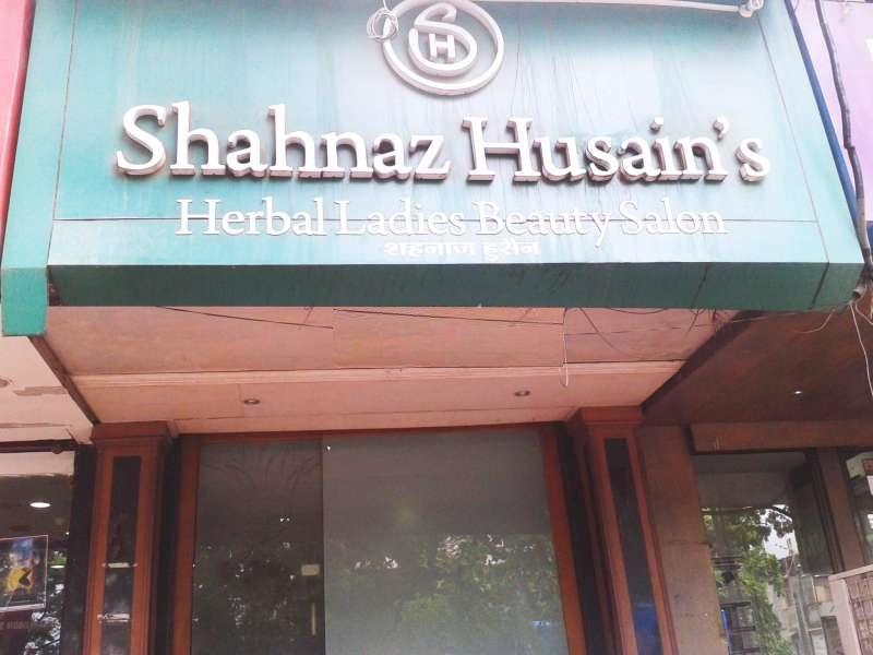 Shahnaz Husain - Chembur East - Mumbai Image