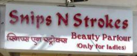 Snip Strokes Beauty Parlour - Dahisar - Mumbai Image