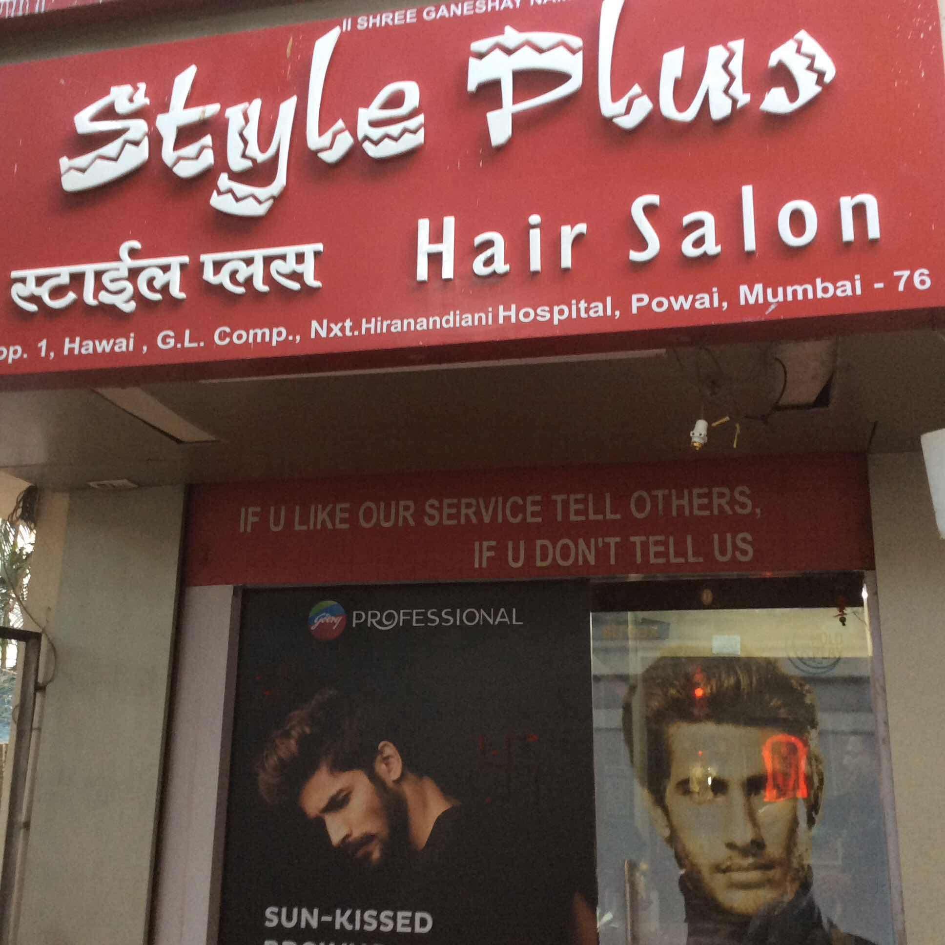 Style Plus Salon - Powai - Mumbai Image