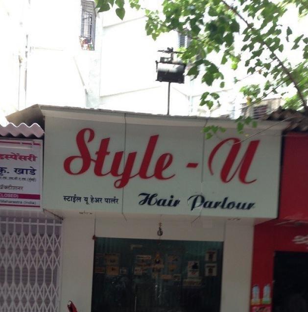 Style U - Mulund West - Mumbai Image