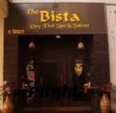 The Bista - Powai - Mumbai Image