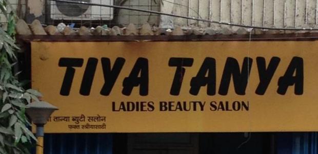 LadyBaazar customer/care/number//8292001910 - TIYA TANYA