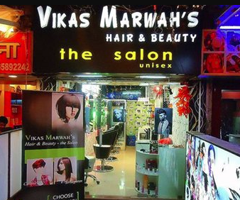 Vikas Marwah Hair Beauty Salon - Andheri West - Mumbai Image
