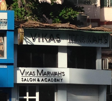 Vikas Marwah Salon - Malad West - Mumbai Image